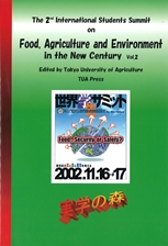 The 2nd International Students Summit on Food, Agriculture and Environment in the New Century Vol.2