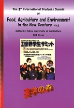 The 3rd International Students Summit on Food, Agriculture and Environment in the New Century Vol.3