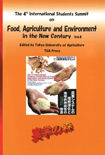 The 4th International Students Summit on Food, Agriculture and Environment in the New Century Vol.4